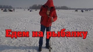 Як ми їздили на зимову рибалку