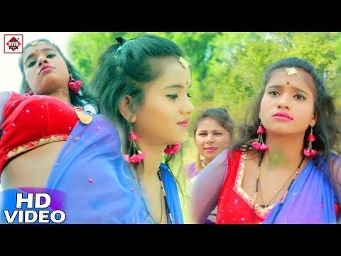 HD 2018 का सबसे हिट विडियो !! Bada Delu Bipi !! Sunil Kumar Mahato !! Bhojpuri Video New