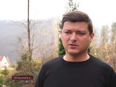 Розвиток гірських територій українських Карпат
