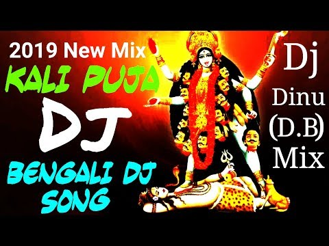 Kali Puja New Bengali Top7 Shyama sangeet 2019 || New Dj Song Dj Dinu [D.B] Music