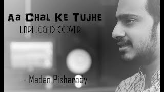 Aa Chal Ke tujhe(short unplugged Cover)|ft. Madan Pisharody, Swar Laya Music Production