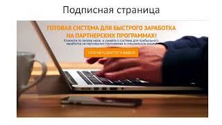 Как создать рассылку Вконтакте (Мастер-класс)