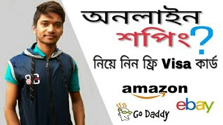 How To Create Entropay Vritual Visa Card_Any Ecommearch Site Accept_100% Working_Bangla Tutorial
