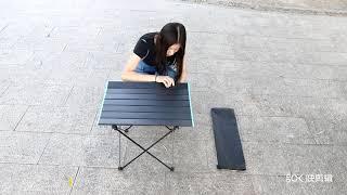 캠핑 알루미늄 합금 접이식 경량 야외 테이블