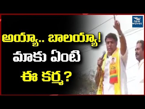 Balakrishna Funny Speech In Hindi | Balakrishna Singing Sare Jahan Se Acha | New Waves