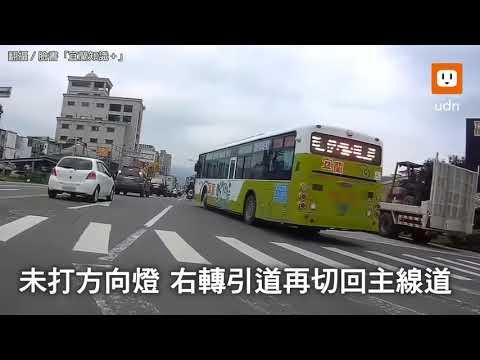 在市區秀「神之鬼切」...公車當賽車開?嚇壞騎士