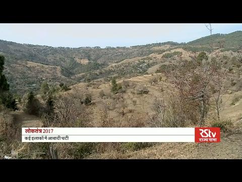 Loktantra Special- Broken promises on Gairsain| Migration in Uttarakhand