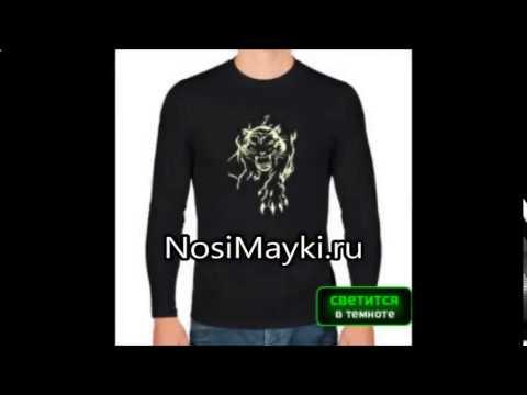 купить футболку лакост в интернет магазине - YouTube