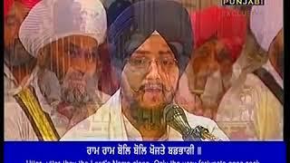 Bhai Randhir Singh Ji Hazoori Ragi Sri Darbar Sahib - Sodar Di Chowki (12-09-2018)