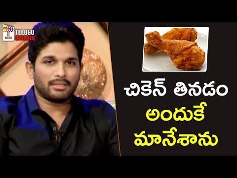 Allu Arjun Reveals about his FOOD Habits During Movie | DJ Duvvada Jagannadham Movie Interview