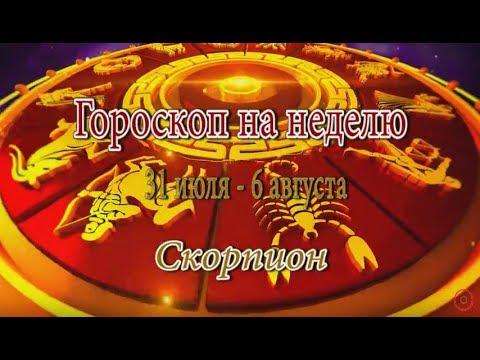 абсорбции гороскоп на неделю с 28 по 4 июня under Блог,Полезное