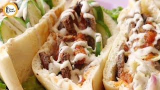 Beef Kabab Shawarma Recipe By Food Fusion