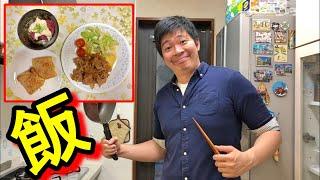 【料理】飲食店勤務の男が作るお手軽飯!栄養満点!【豚のニンニク玉ねぎ炒め】cooking
