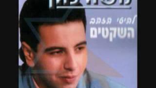 משה כהן - סם האהבה