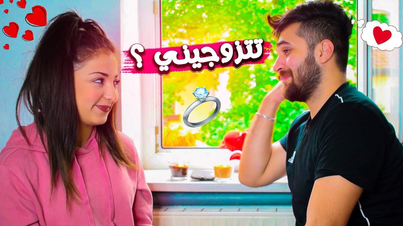 أنواع العشاق في هذا الزمن 💍😂    عمر حمو - راما عبد النور