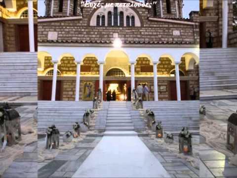 Στολισμός γάμου στον Ιερό Ναό Μεταμόρφωση του Σωτήρος στη Μεταμόρφωση
