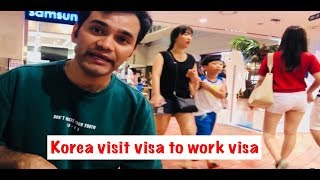 South Korea visit visa to work visa