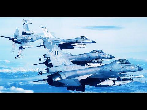 Η μυστική αποστολή των Ελληνικών F-16 στην Κύπρο - η μέγιστη ισχύς της Πολεμικής Αεροπορίας
