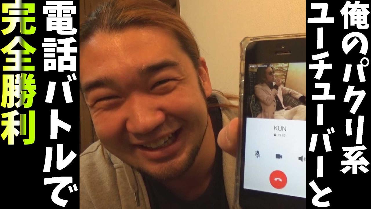 竹本源五郎