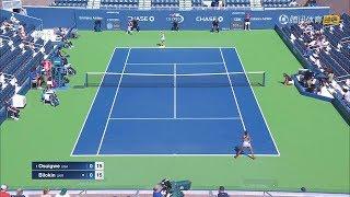 2017 Junior US Open / Girls R64 / Osuigwe vs Bilokin [HD]