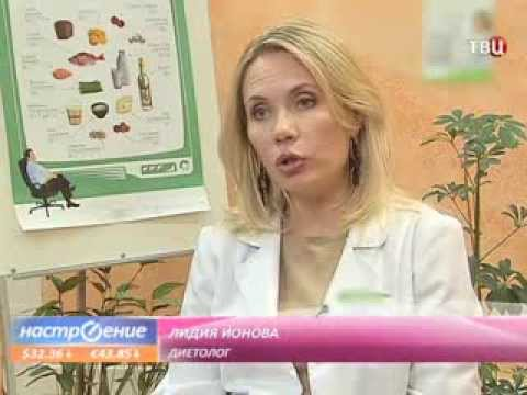 диетолог лидия ионова клиника