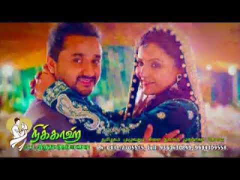 Nikkah muslim Matrimony Trichy Ad