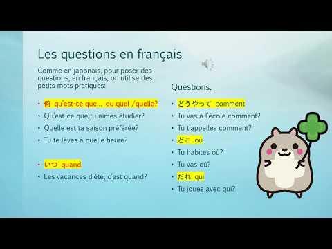 Bonjour les enfants! Les questions en françaisフランス語で簡単な質問