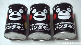 Canned Food 2 - Canned Bread Kumamon Label