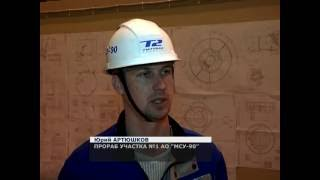 ДНЕВНИК СТРОЙКИ Электродвигатели для реактора(, 2016-06-20T09:05:49.000Z)