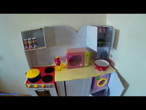 Кухня из картонных коробок для детей своими руками