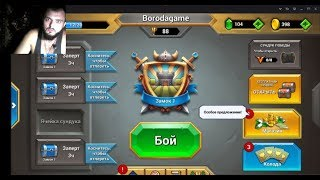 Castle Crush: Карточные игры онлайн | by Boroda Game