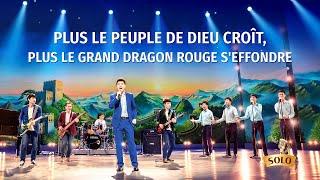 Cantique 2020 « Plus le peuple de Dieu croît, plus le grand dragon rouge s'effondre »