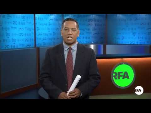 RFA Burmese TV News, July 29, 2017