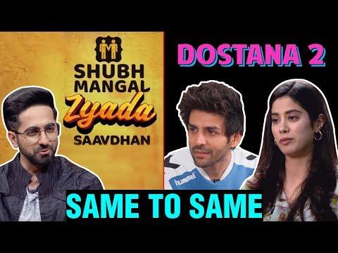 Kartik - Janhvi's Dostana 2 INSPIRED By Ayushmann Khurrana's Shubh Mangal Zyada Saavdhaan? Mp3
