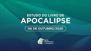 Estudo do Livro de Apocalipse #13 - 08/10/2020