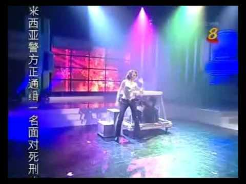 Magic Babe Ning & JC Sum Illusion 翱翔万里伍星夜 Five Stars Carnival