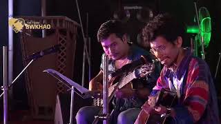 KOLOMA BAND - Agartala Book Fair performance - bwkhao