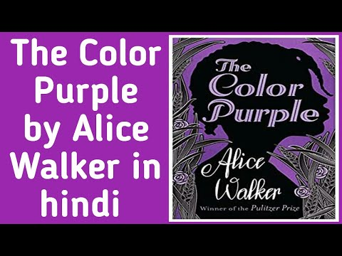Crash Course The Color Purple from YouTube · Duration:  11 minutes 28 seconds