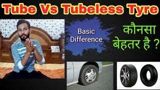 29) Tube Vs Tubeless Tyre    Basic Concept ~ Hindi    Better tyre ??