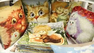Кошкин Дом, товары для и про котов!