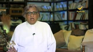 الكاتب المسرحي محمد العثيم: الراحل بكر الشدّي كان دقيقا في كل شيء، لا تلقاه في مكان إلا ومعه كتاب