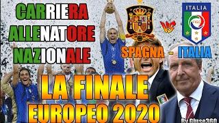 FINALE DELL'EUROPEO 2020!! SPAGNA VS ITALIA! | FIFA 17 CARRIERA ALLENATORE NAZIONALE #12 By Giuse360
