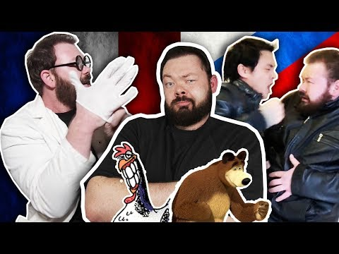 EXPRESSIONS FRANÇAISES VS RUSSES - Daniil le Russe