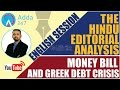 The Hindu Editorial Discussion  - Money Bill and Greek Debt Crisis