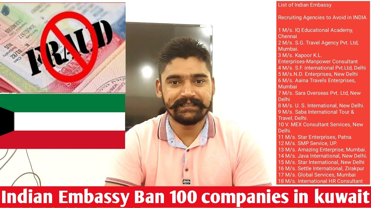 || Indian Embassy Ban 100 Companies and Froud Indian Ajent in Kuwait ||