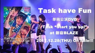 Task have Fun 単独公演 DVD告知movie