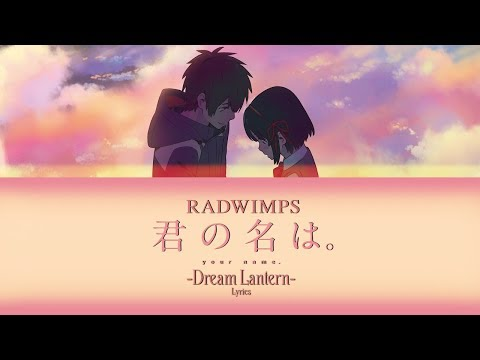 RADWIMPS - Yumetourou (Kan/Rom/Eng Lyrics)|Your Name (Kimi No Na Wa) OP