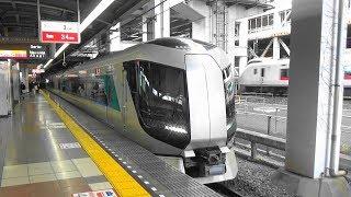 東武鉄道 特急リバティとSL C11207(試運転)  2019-12-1 & 3