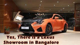 2 Crore Rupees Lexus RC F Carbon, Is it worth it ??