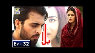 Balaa Episode 32 - 17 Dec - ARY Digital
